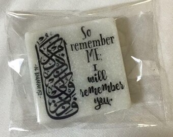 Custom listing for ISMA -Magnet - Little Reminders   Ameen Party   Bismillah Party   Eid   Ramadan   Iftar Party