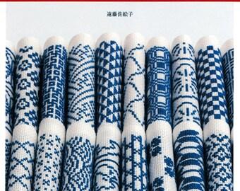 Cross Stitch of Japanese Designs - Japanese Embroidery Craft Book cross stitch Saeko Endo