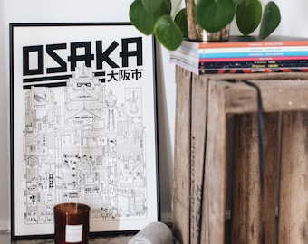 Osaka / 32 x 45 cm / doctor Paper / Travel With Me / Illustration / travel / poster / city / wall decor / black and white / Map / Design