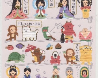 Japanese Stickers - Paper Stickers - Reference A6260