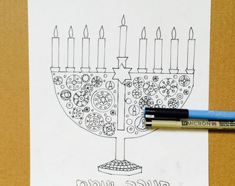 Chanukah coloring page, Hanukkah gift, Judaica, colouring page for adults and kids
