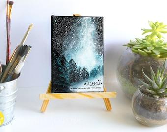 islamic mini canvas, islamic mini painting, Galaxy art, islamic calligraphy, small islamic canvas painting
