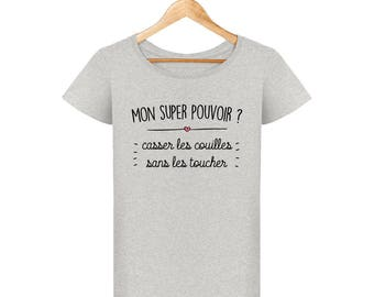 T-shirt my super power? busting without touching