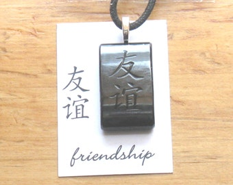 Friendship, Chinese Character fused glass necklace, Friendship Chinese necklace, Friendship necklace, Token of Friendship gift, CH219