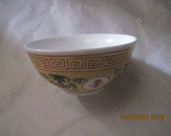 Vintage Chinese Porcelain Tea Cup W/ Export Script On Bottom