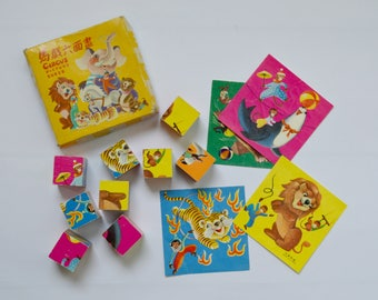 Vintage Children's Circus Themed Picture Cubes Puzzle in Original Box