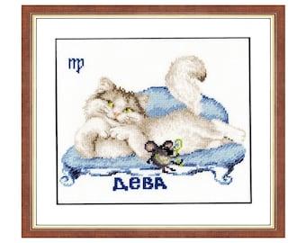 Cross Stitch Kit Zodiac sign Virgo (cat)