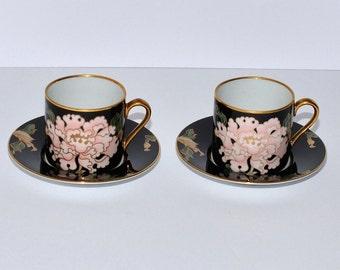 Cloisonne Peony Fitz Floyd Demitasse Cup & Saucer Set, Pair, 4 pieces