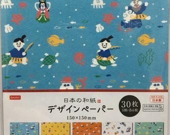 Japanese Paper - Chiyogami