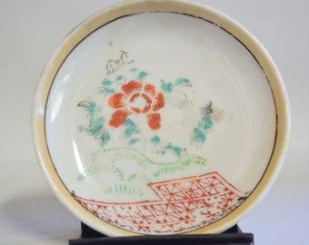 Inban 6002 inban, plate, bowl