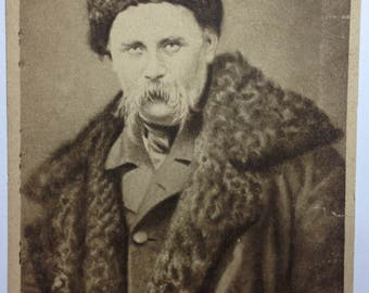 Taras Shevchenko Portrait postcard Vintage postcard Face Writer portrait postcard Ukrainian writer