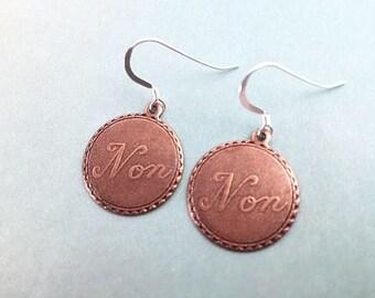 No Word Earrings, Long Copper Earrings, Word Earrings, Copper Coin Earrings, Copper Disc Earrings, Copper Non Earrings, Copper Coin, French