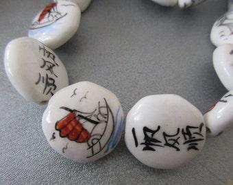 "Ceramic ""Smooth Sailing "" Beads 19pcs"