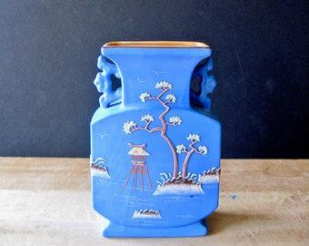 Hinode Japan Blue Mariage Vase, Vintage Japan Vase, Peach Luster Vase, Hand Painted Japanese Scene, Mid Century Vase, Periwinkle Blue Vase