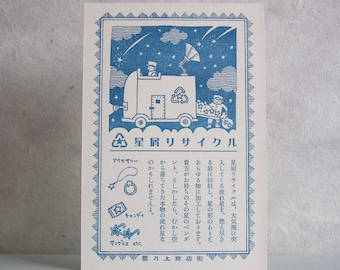 Unique Postcard, Funny Postcard, Cute Postcard, Happy Mail, Snail Mail, Pen Pal, (kus-hkr)