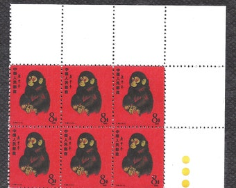 China 1980 stamp of T46 monkey year block of 6 Reprint
