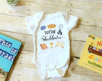 Shabbat Onesie®, Challah Shirt, Tot Shabbat, Shabbat Baby Clothes, Shabbat Bodysuit, Jewish Baby, Infant, David, Jewish Star, Shabbat Shalom