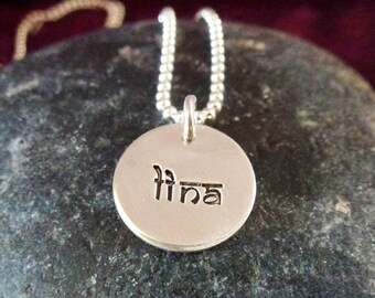 Personalized hand-stamped sterling silver disc