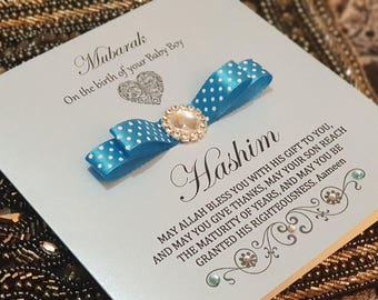 Islamic baby gift etsy personalised handmade new baby boy congratulations muslim m4hsunfo