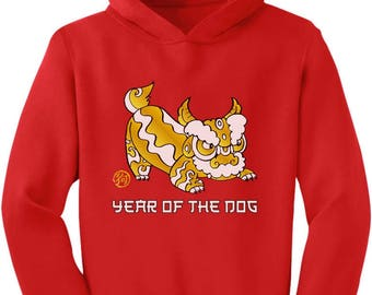 Chinese New Year of the Dog 2018 Festival Toddler Hoodie