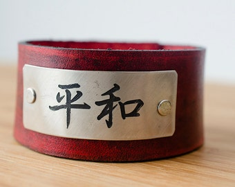 Kanji Peace Leather Snap Cuff with Engraved Metal Plate Chinese Japanese