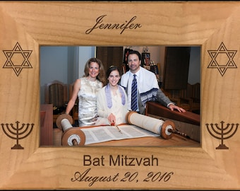 Personalized Bat Mitzvah Gift Custom Engraved In English. Alder Wood Picture Photo Frame - 4 Frame Sizes Available