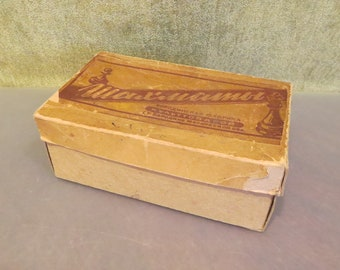 Vintage 1950s USSR СССР Soviet CHESS Set with original box