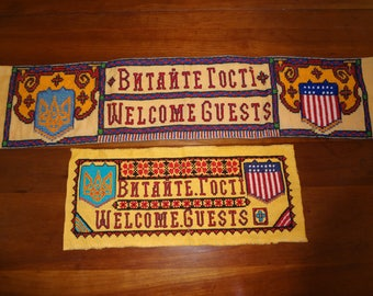 Vintage hand embroidered / cross stitch Ukrainian welcome banner lot