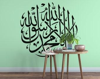 Kalimah, Islamic Religion, Wall Decal, Muslin, Arabic Origins, Arab World, Word, Muslim Decal, Home decor, Ramadan, Muslim World