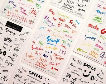 8 sheets, Calligraphy Stickers, Motivational, Planner Sticker, planner accessories, cute, kawaii, Weekend, Sticker set, Filofax, Calendar