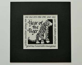 Year of the Tiger. Chinese Zodiac Sign. Original calligraphy design printed in black.