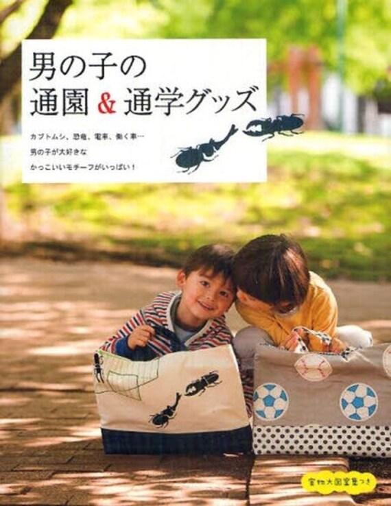 Kawaii Schultasche Muster für Kleinkind Jungen japanischen