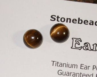 Hawk's Eye 8mm Golden Tiger Eye Stud Earrings Earings Titanium Posts and Clutches Hypo Allergenic Handmade in Newfoundland Grace