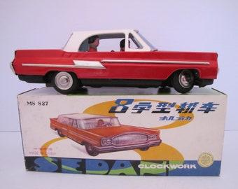 Vintage Wind Up Tin Toy Sedan (China) MS 827