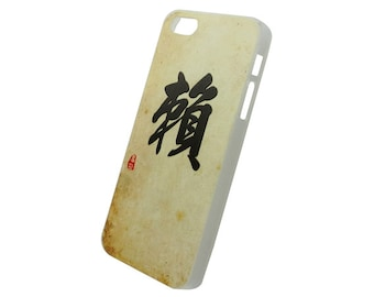 Chinese Calligraphy Surname Lai Lay Hard Case for iPhone SE 5s 5 4s 4