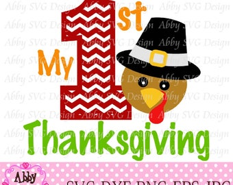 My 1st/First Thanksgiving Turkey Cut File eps,png,dxf and svg file for the Cutting Machines NO:0006
