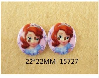 Princess SOFIA 5 buttons