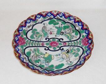 Japanese Yamatoku Hand Painted Enameled Porcelain China Decorative Plate