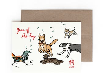 Year of the Dog / Chinese New Year / Made in Hawaii
