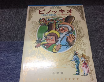 Vintage Japanese Hardcover Book containing Pinocchio