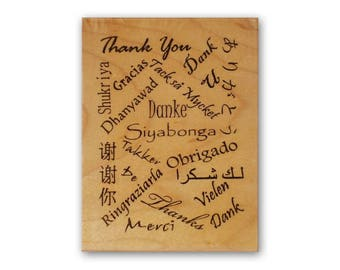 Thank you in many foreign languages mounted rubber stamp, thanks, large background stamp, Crazy Mountain Stamps #5