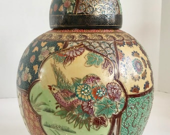 Chinese Ginger Jar with Birds and Heavy Gold Highlights