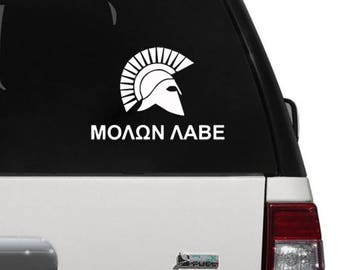 Molan Labe Decal, Vinyl Decal, Yeti Decal, Car Decal, Gifts for her, Phone Decal, Laptop Decal, Yeti Cup
