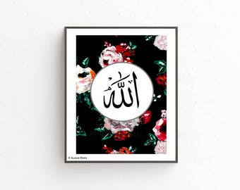 Allah (swt) Black Print with Flowers - Islamic Digital Download