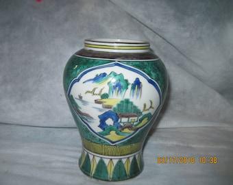Vintage Kutani Porcelain Ginger Jar