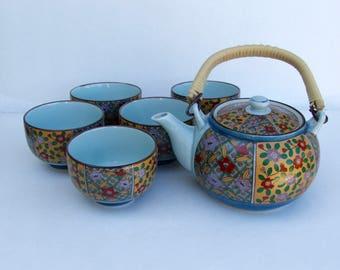 Arita Ware, Beautiful Vintage  Arita Ware Ceramic Tea Set, Teapot and Five Cups, Unused