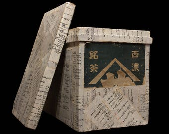Papered Tea Box - FREE SHIPPING