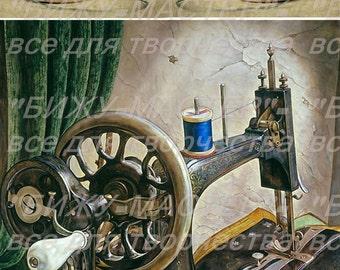Rice paper decoupage #160261 vintage Decopatch Decoupage supplies