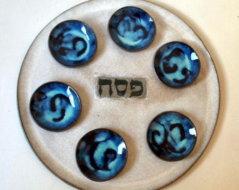 Ceramic Seder Plate, Jewish Holiday Gift, Passover Plate, Unique Passover Plate, Cream & Blue Serving plate, Housewarming Gift