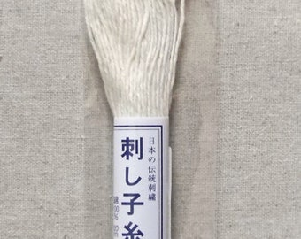 Japanese sashiko thread - 22 yard skein of thick off-white thread
